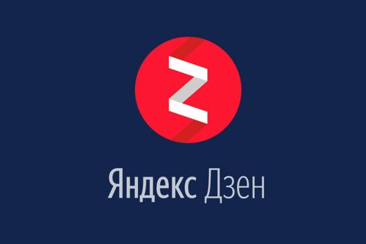 Заработок на Яндекс Дзен