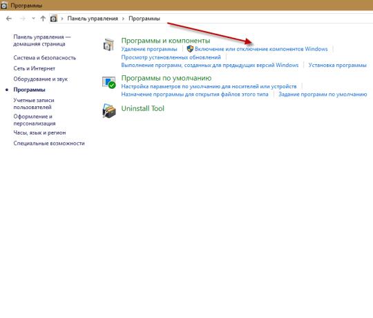 """Как включить """"DirectPlay"""" в Windows"""