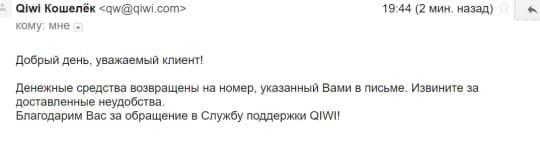 ОТВЕТ ТП - КИВИ