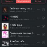 Платная подписка Boom ВКонтакте