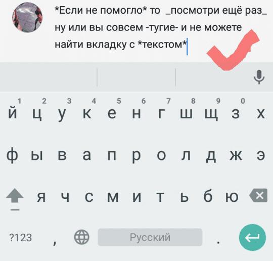 Пример написание другим шрифтом на ютубе