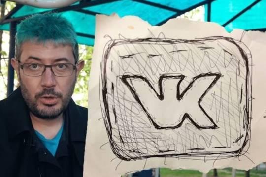 артемий лебедев логотип вконтакте 2011