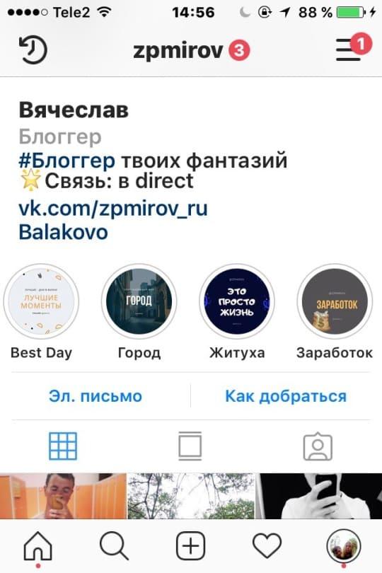 инстаграм ZPmirov