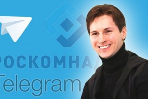 Дуров раздает Bitcoin за VPN