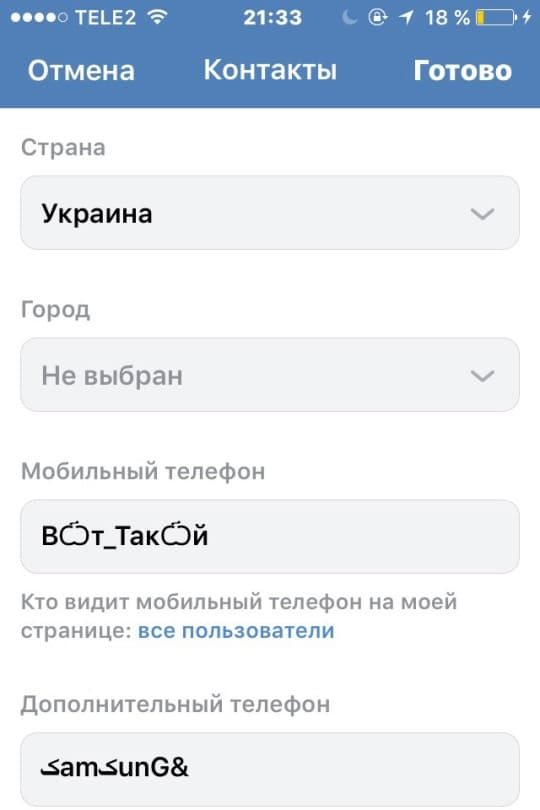 Как - получить Украинские подарки ВКонтакте на 8 и 9 мая