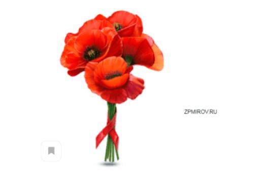 Подарок ВКонтакте Украина