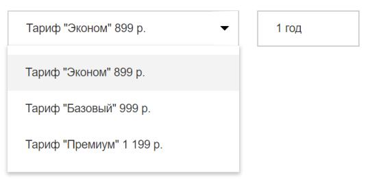 Продление российского домена