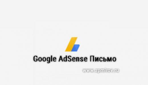 Google подтверждения платежных данных№1