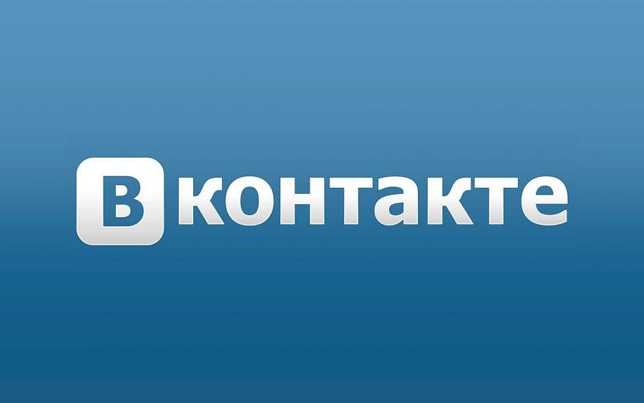 Как создать аккаунт в социальной сети ВКонтакте
