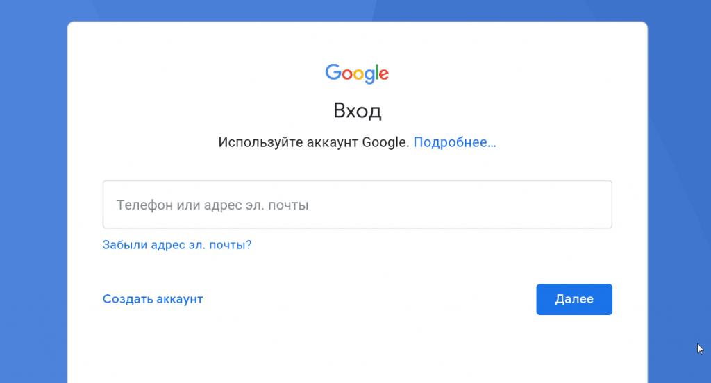 Вход в аккаунт Google приложение Nox