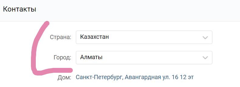 выбераем город и страну Казахстан