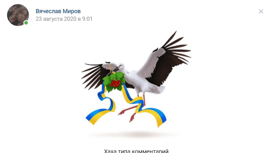 24 Августа – День независимости Украины