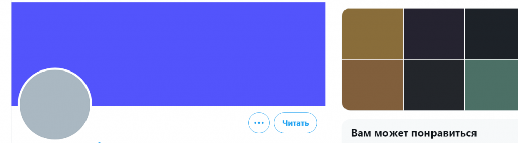Медленный твиттер